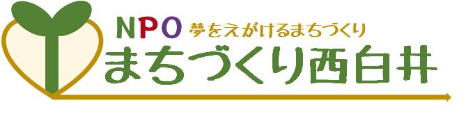 NPO_logo.png